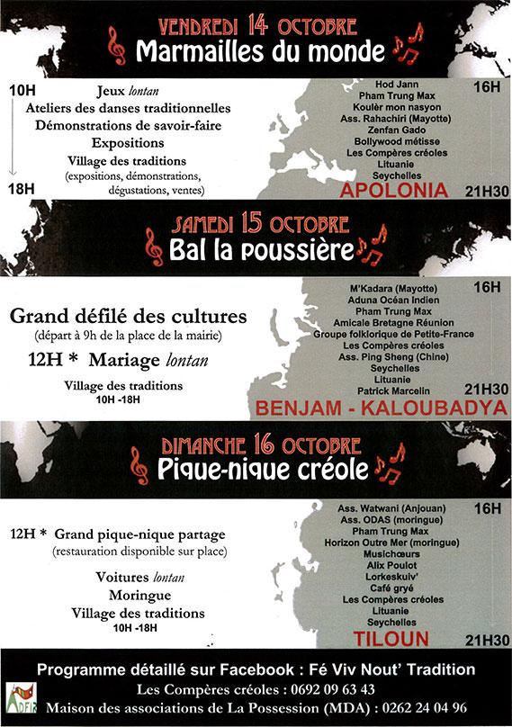 """""""Fé Viv Nout' Tradition"""" Première"""