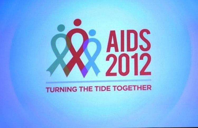 """VIH/Sida : """"Temps spirituel interreligieux pour une entraide fraternelle"""""""