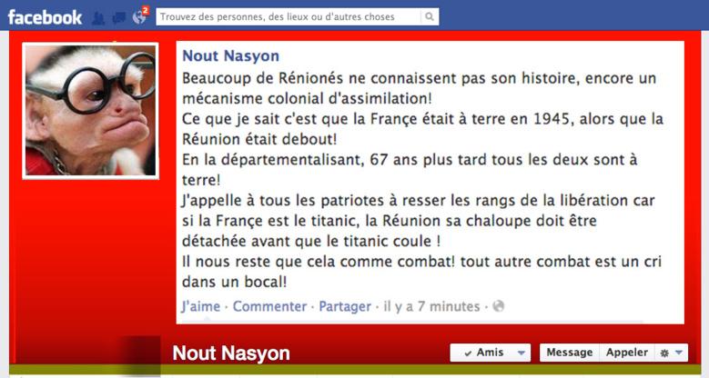 Nout Nasyon : un cri dans un bocal