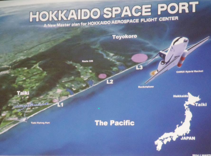 Un Cosmodrome pour La Réunion