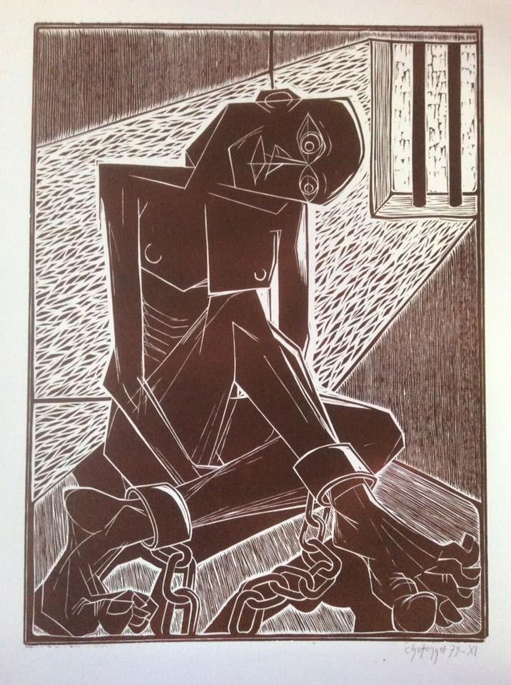 Mémoire de l'esclavage