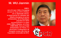 Le PCR rend hommage à M. WU Jianmin, disparu accidentellement